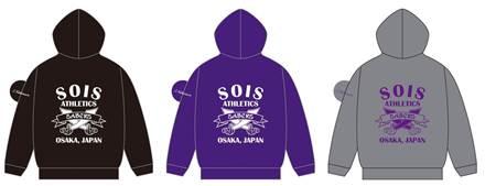 sabers-hoodies